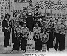 1976 HS Sehome